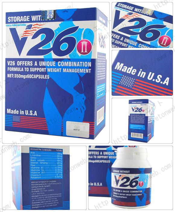 V26�U即効ダイエットサプリ